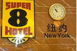 在杭州的2未成年人入住酒店 速8果断拒绝