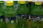 杭州1女子发现饮料瓶盖有黑东西 厂商:结起来的灰尘