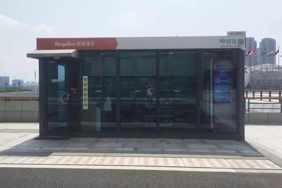 杭州第一家无人超市已默默开张 单价比普通超市略高