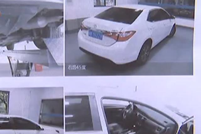 宁波1师傅买1车五天就出故障 检测结果:重大事故车
