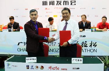 广汽本田成为2017杭州马拉松冠名赞助商