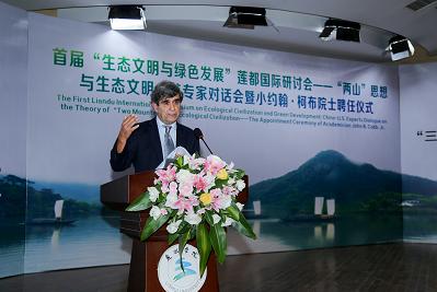 i美国环保署前高级官员,环境战略专家伊万杰洛斯·瓦连纳托斯博士