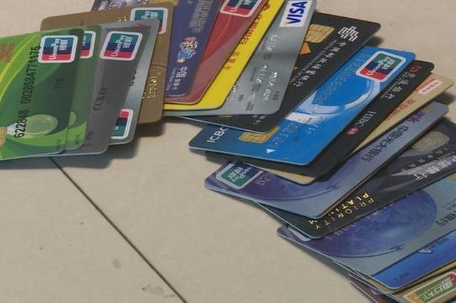 温州1女子网络交友陷入热恋 银行卡被男友绑定遭盗刷