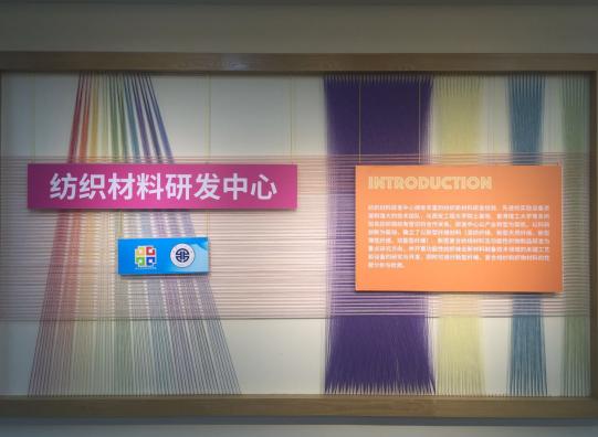 袜,了不起! 第十三届中国国际袜业博览会在诸暨举行