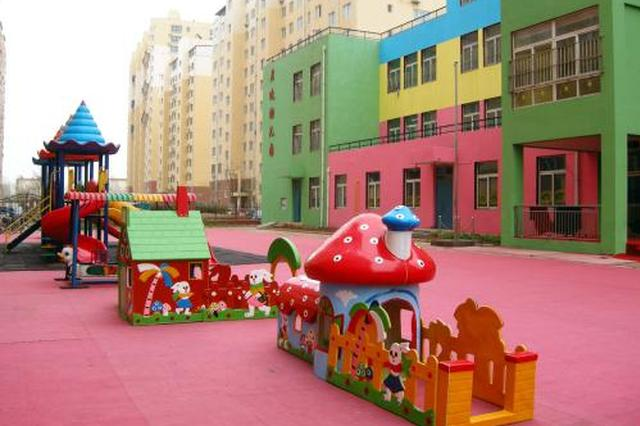 温州瓯海10所新建公办幼儿园开园 共投用12所公办园