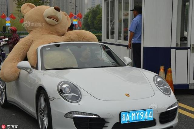 杭州男子开豪车送2米大熊表白 女生表示只喜欢熊