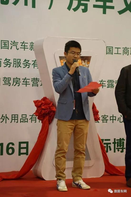 中国汽车报社汽车文化旅游事业部总经理韩君善代表房车文化节组委会致辞