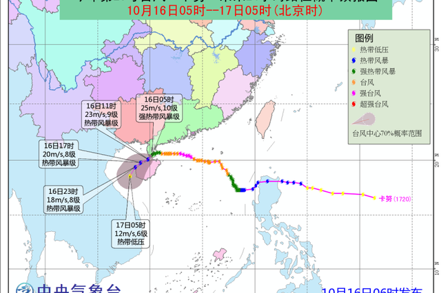 台风卡努在广东登陆 浙江北部等部分地区有中到大雨