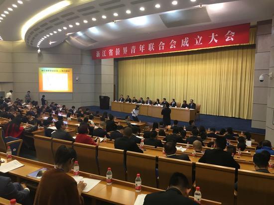 浙江省侨界青年联合会成立大会现场图