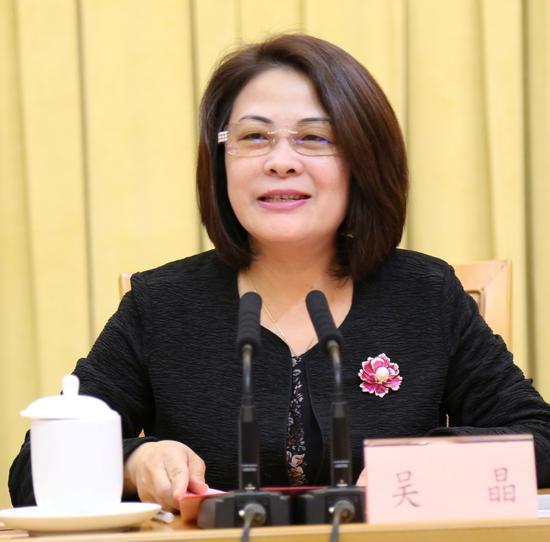 中国侨联副主席、省政协副主席、省侨联主席吴晶致辞