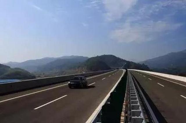 丽水境内四段高速即将提速 最高提速至120公里/小时