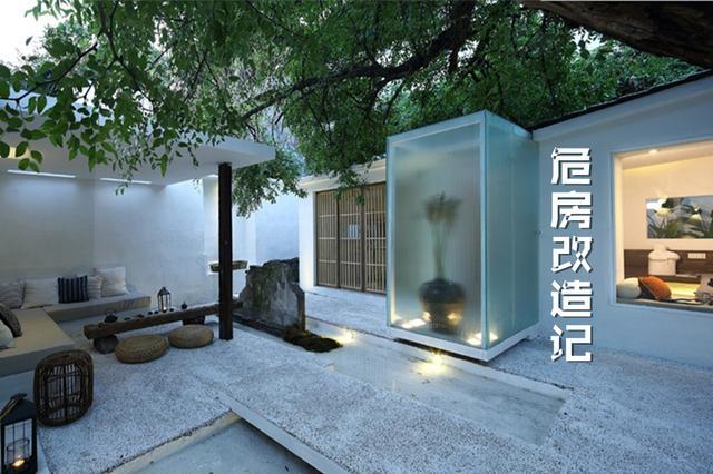 《搜见》第141期:杭州93岁裱画匠人的危房改造记