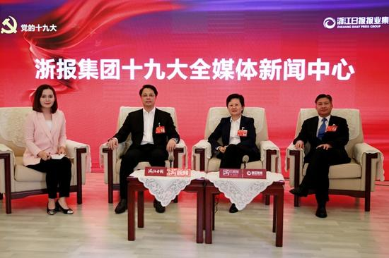 代表访谈 | 县委书记共话新发展理念