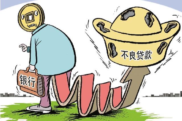 温州不良贷款率连续下降 5年处置不良贷款1780多亿