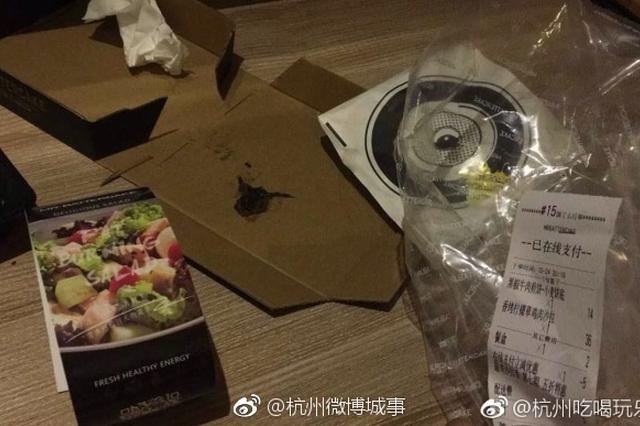 杭州网友称沙拉外卖中吃出壁虎 网友直呼太恶心