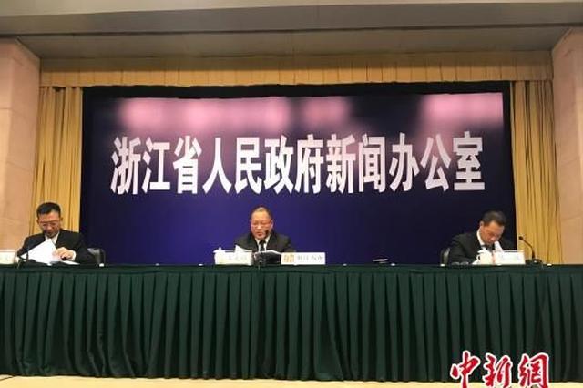 前三季度浙江GDP同比增长8.1% 经济运行持续稳走向好