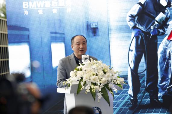 浙江金湖总经理蔡翔先生讲话