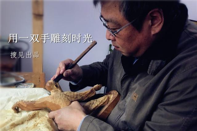 《搜见》第147期:他用一双手雕刻时光