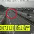 浙江又现轿车违法变更车道