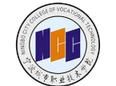 宁波城市职业技术学院