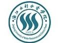 浙江水利水电学院