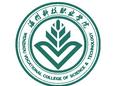 温州科技职业学院
