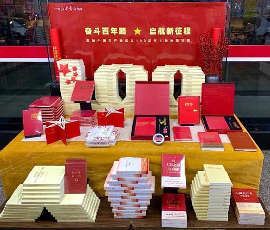 北仑新华书店积极做好党史学习教育主题图书发行工作