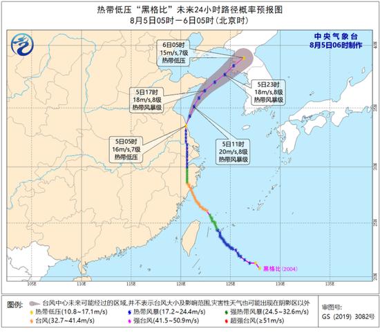 """""""黑格比""""告辞气温又冲36℃ 杭州8月或有超强台风"""