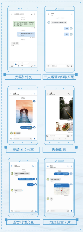 第一个5G杀手级应用来了,浙江移动用户有望6月用上5G消息