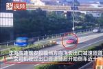 浙江女司机刚拿到驾照 高速倒车10米被扣12分