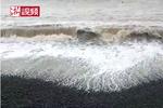 受台风玛莉亚影响 浙江舟山海面风大浪高