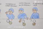 浙江桐乡一个网红护士 用画笔挽回患者的生命