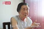 杭州九旬老奶奶坚持十年 缝制爱心鞋垫免费赠人