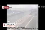 浙高速匝道口险酿车祸 后方驾驶员神操作成功避险