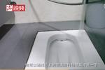 杭州公厕配手持喷枪 这个新式武器你会去用吗