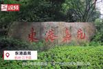 杭州一小区电梯故障不断 上半年发生故障518次