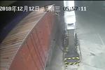 绍兴加油站丢失3800万的加油卡 被一货车司机拿走