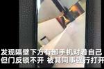 杭男子蹲女厕所偷拍被拘 手机里翻出大量偷拍视频