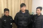 杭州壮汉假扮高颜值美女 骗另一男子十多万被刑拘