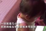 浙江5岁幼儿玩手机脖子转不动 医生:长期低头致颈椎扭伤