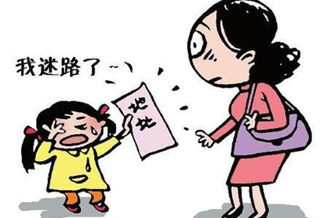杭州5岁小女孩迷路后大哭 爸爸干活不知女儿跑远
