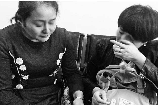 双胞胎出生16天被送给杭州2个家庭 时隔36年再相逢