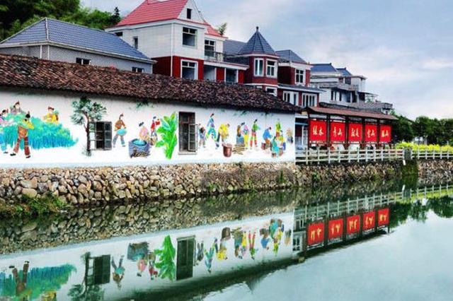 丽水畲族文化增色添彩大花园 打造30公里畲族风情线
