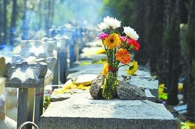 浙江发布倡议书:响应节地安葬方式 做生态文明先行者