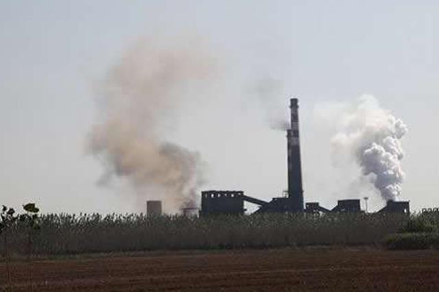 浙江省启动第二次全国污染源普查 从今年起全面开展