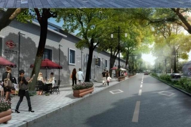 浙江公布环境综合整治乡镇名单 560个小城列入计划