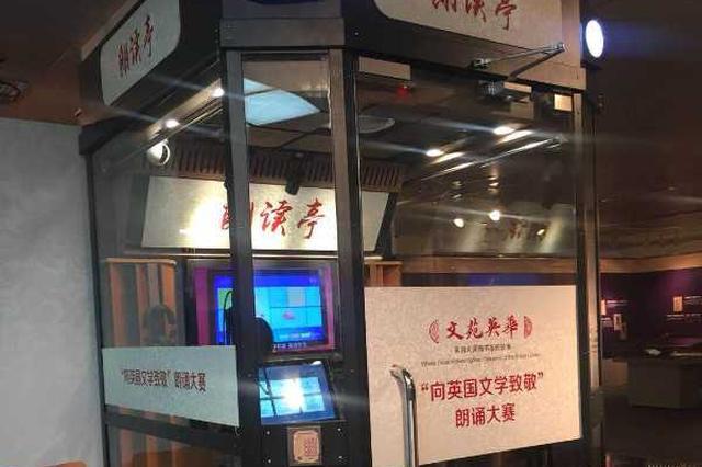 浙图数字图书馆上线 2000本英文原版电子书免费借