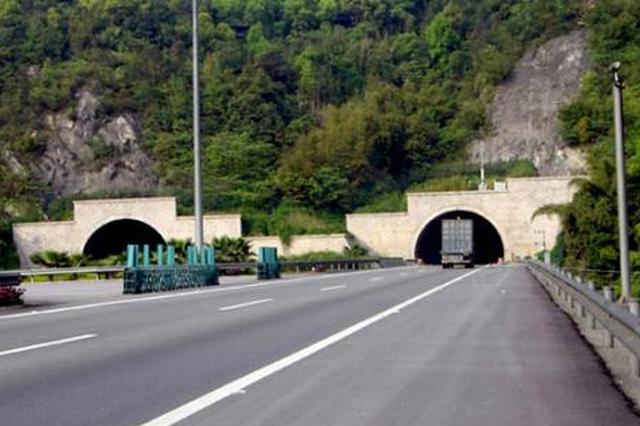 温州三都岭隧道3月20日起封闭施工