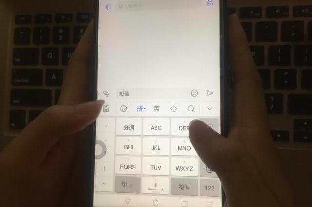 绍兴1民警收到千里之外的感谢短信 曾帮对方讨工资