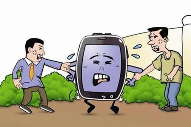 台州男子偷女友手机被捉赃:欠赌债借钱遭拒报复女友